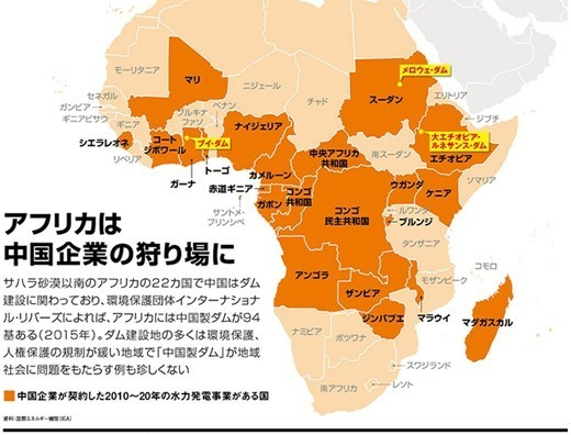 中国、影響圏拡大へ「米抜き」経済圏に注力 李首相は「自由貿易の勝利 ...